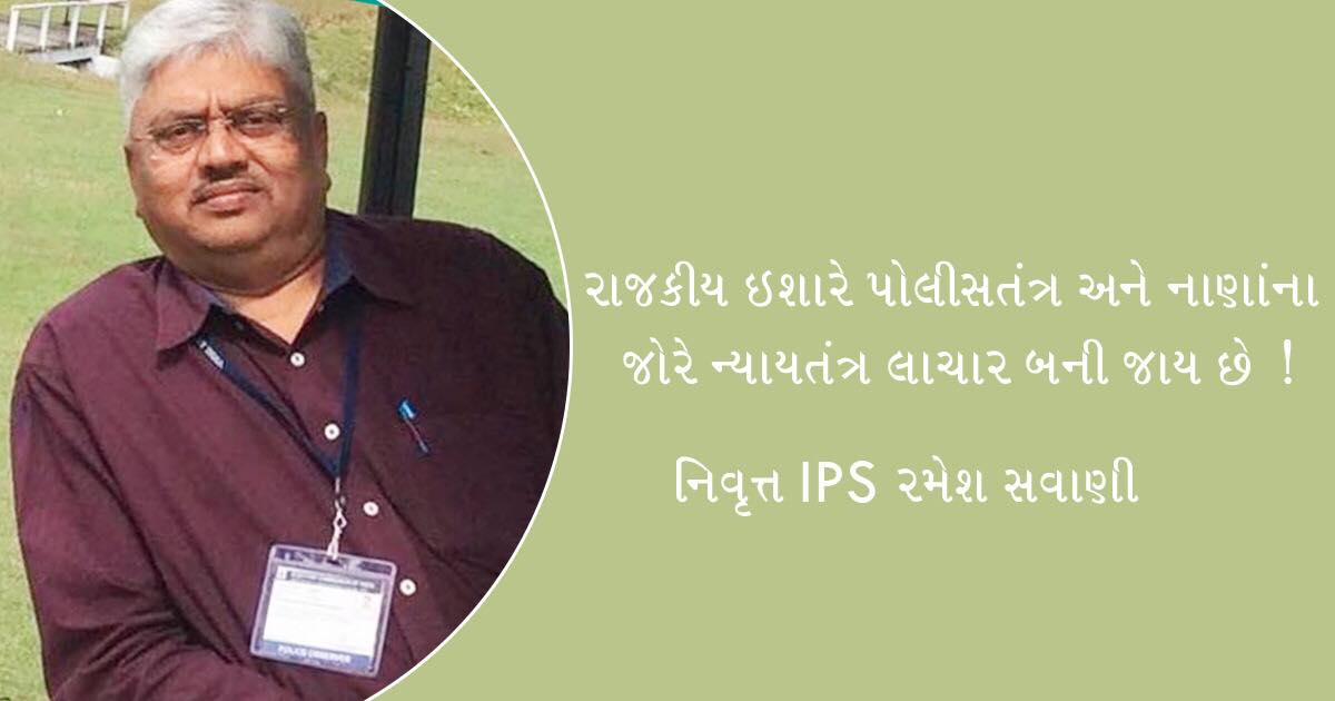http://www.meranews.com/backend/main_imgs/106719776_940417249757298_6177758381347785788_n_gujarat-education-police-justice-school-cbsc-fir-rajkot-fee_0.jpg?85
