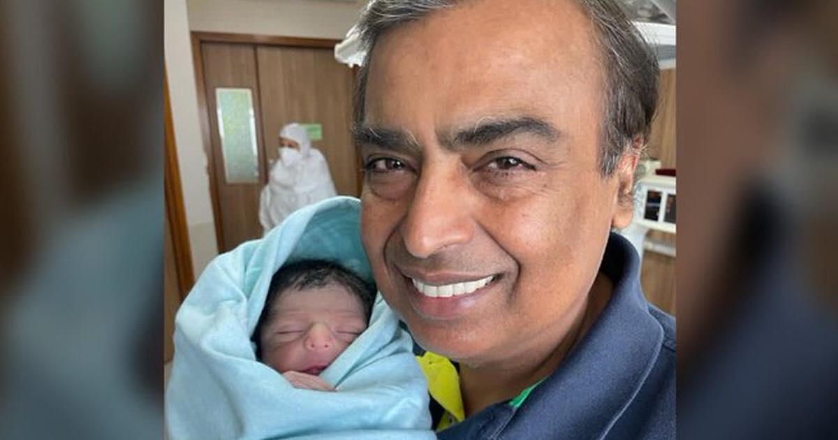 Mukesh Ambani Grandfather
