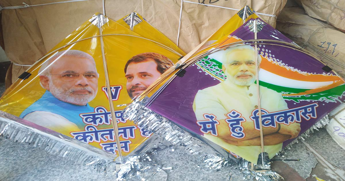 http://www.meranews.com/backend/main_imgs/1_kite-festival-2019-kites-with-the-images-of-pm-modi-and-rah_0.jpg?85
