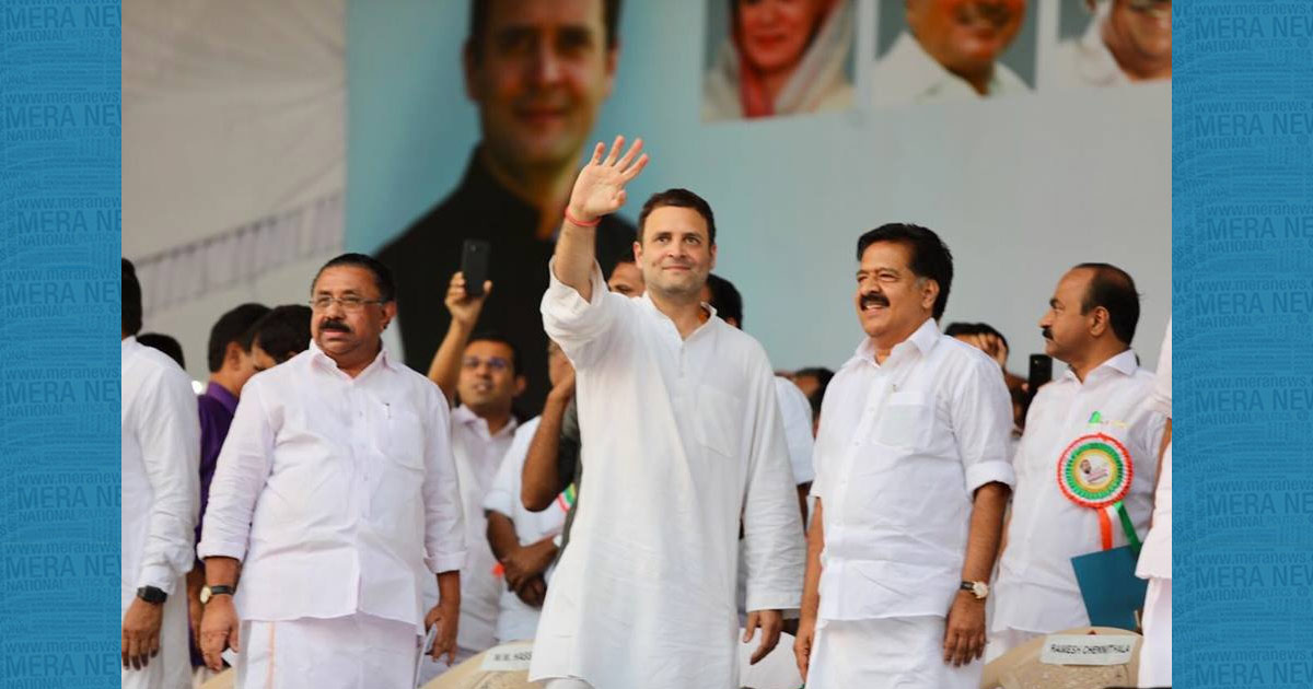 http://www.meranews.com/backend/main_imgs/3_mr-modi-is-facing-a-crisis-of-credibility-rahul-gandhi_2.jpg?40