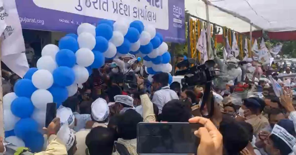 http://www.meranews.com/backend/main_imgs/AAPAhm_aap-office-ahmedabad-aap-gujarat-kejriwal-in-gujarat-ahme_0.jpg?86?6