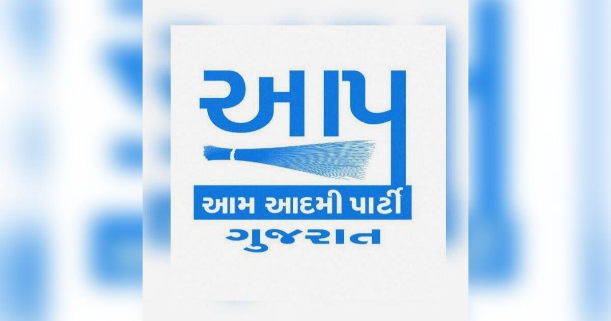 AAP Gujarat