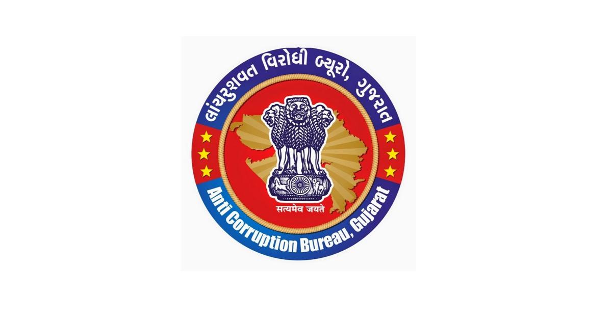 http://www.meranews.com/backend/main_imgs/ACB-Logo_gandhinagar-acb-nabs-a-psi-and-constable-for-demanding-brib_0.jpg?79