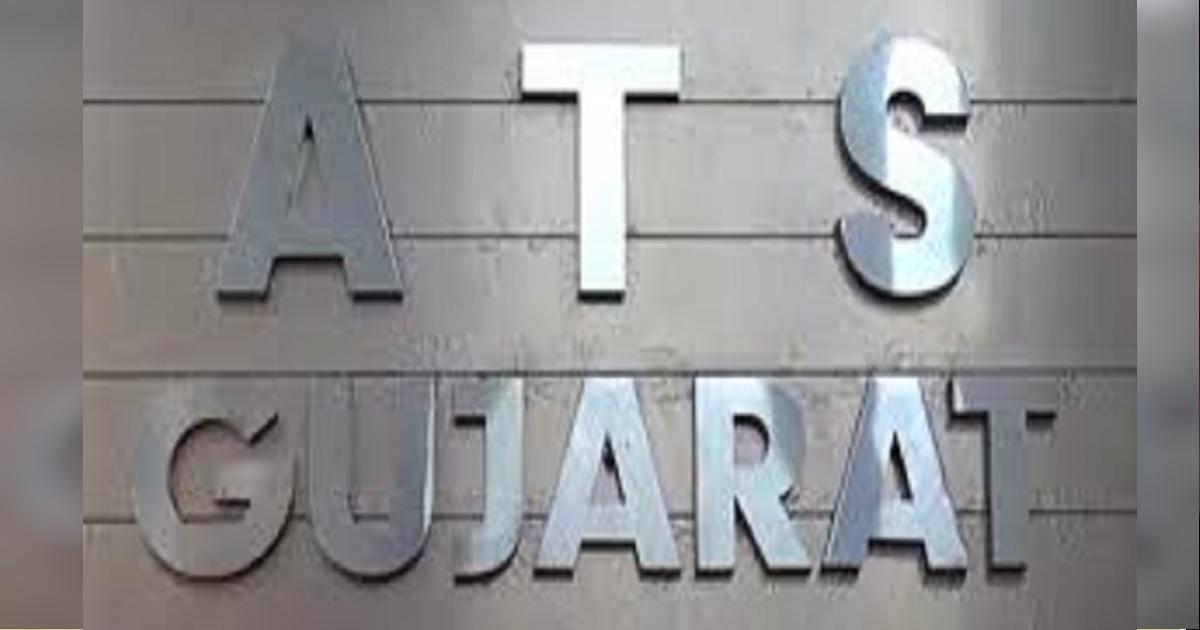 http://www.meranews.com/backend/main_imgs/ATSGujarat_surat-navsari-loot-case-iifl-gujarat-ats-gujarat-police-latest-news_0.jpg?47