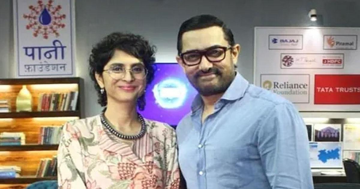 http://www.meranews.com/backend/main_imgs/Aamir_bollywood-actor-aamir-khan-and-kiran-rao-divorce_0.jpg?36?94?80