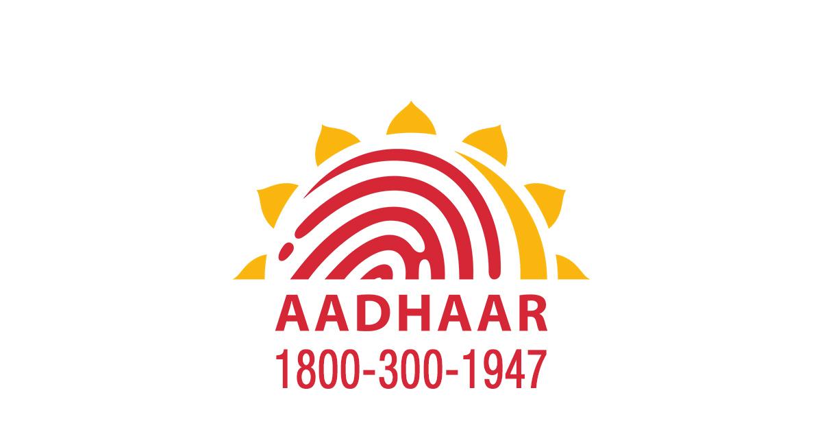 AadharAadhaar