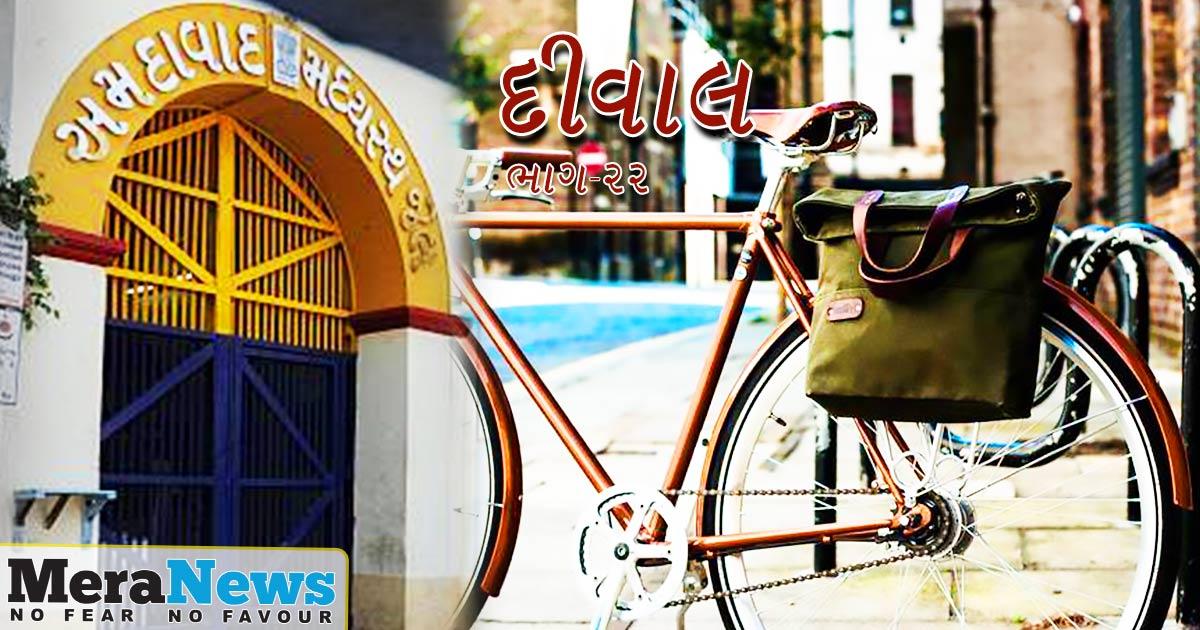 http://www.meranews.com/backend/main_imgs/Ahmedabadbombblast_deewal-the-story-of-the-sabarmati-jailbreak-part-22_0.jpg?46?95