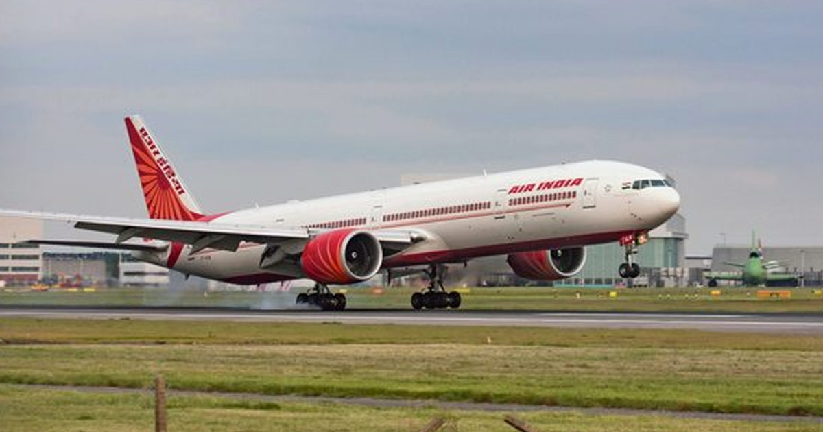 http://www.meranews.com/backend/main_imgs/Air-India_now-salary-crisis-in-air-india_0.jpg?20?72