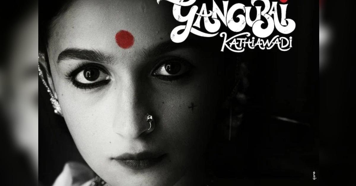 http://www.meranews.com/backend/main_imgs/AliaBhattGangubaiKathiyavadi_alia-bhatt-started-shooting-of-gangubai-kathiawadi-and-kangana-shoot-thalavi_3.jpg?91?68