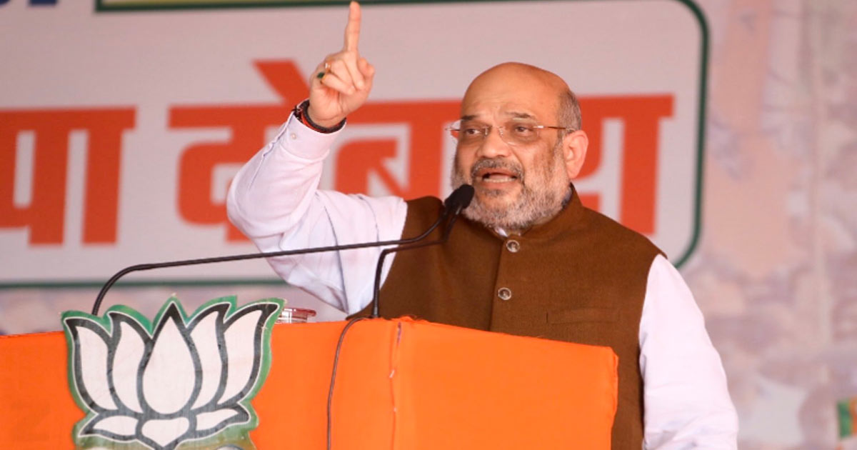 http://www.meranews.com/backend/main_imgs/Amit-shah_amit-shah-addressed-election-rally-in-jharkhand_0.jpg?65