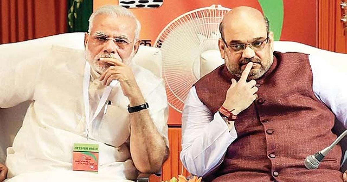 http://www.meranews.com/backend/main_imgs/Amit-shah_supreme-court-to-hear-tomorrow-the-petition-filed-by-congres_0.jpg?69