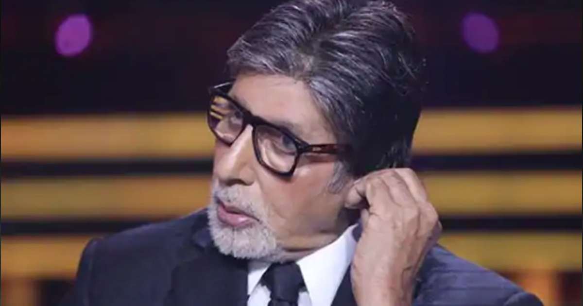 http://www.meranews.com/backend/main_imgs/AmitabhBachchan_amitabh-bachchan-tells-about-story-of-a-centipede-entered-in-his-ear-photo_0.jpg?28