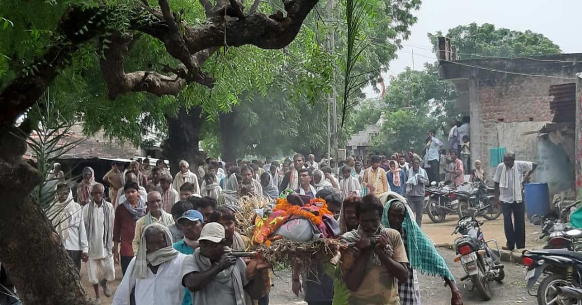 Aravalli funeral