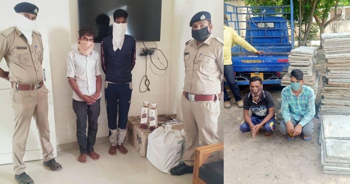 http://www.meranews.com/backend/main_imgs/AravalliPoliceSapato2_aravalli-police-shamlaji-lcb-police-liquor-bootlegger-thief-crime_2.jpg?37