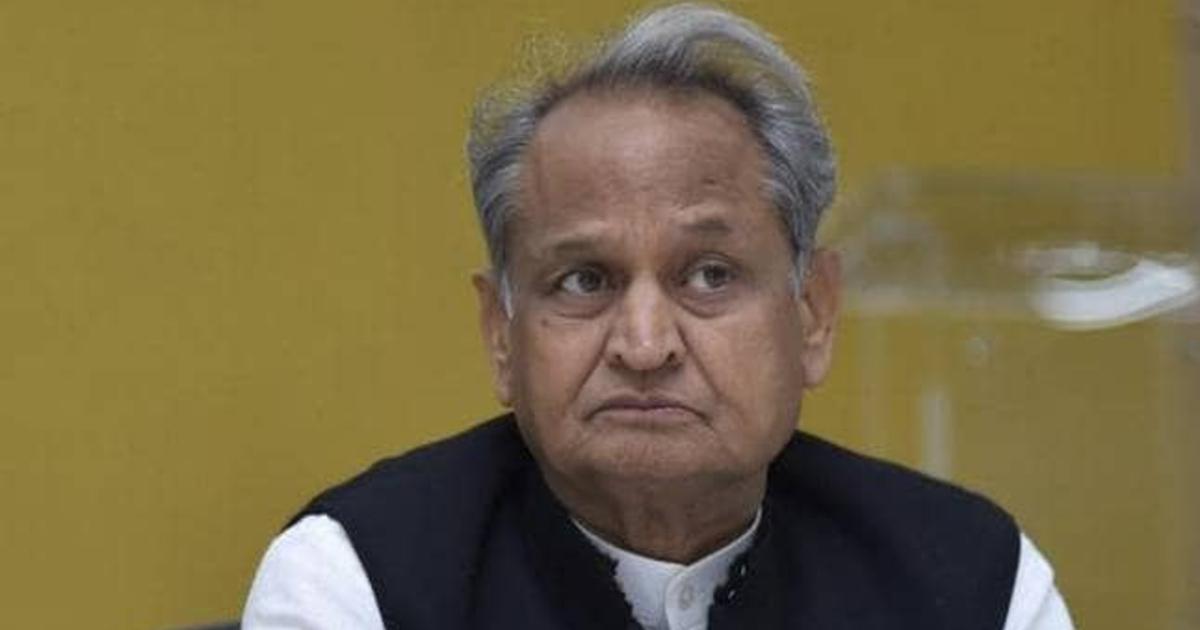 Rajasthan CM Gehlot