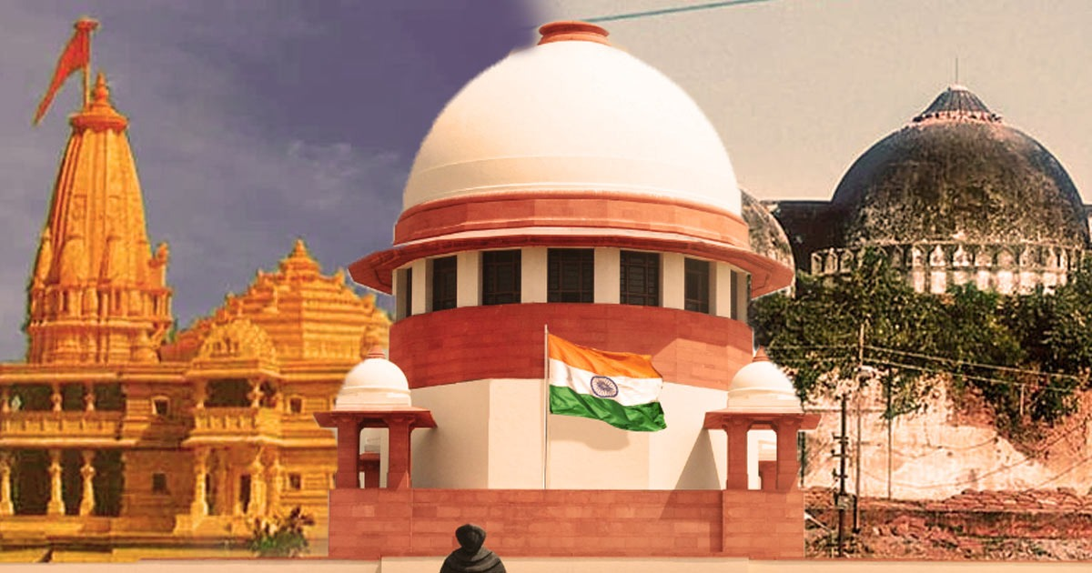 http://www.meranews.com/backend/main_imgs/Ayodhyababrisupreem_ayodhya-case-final-hearing-in-supreme-court-this-is-what-c_0.jpg?63?40?32