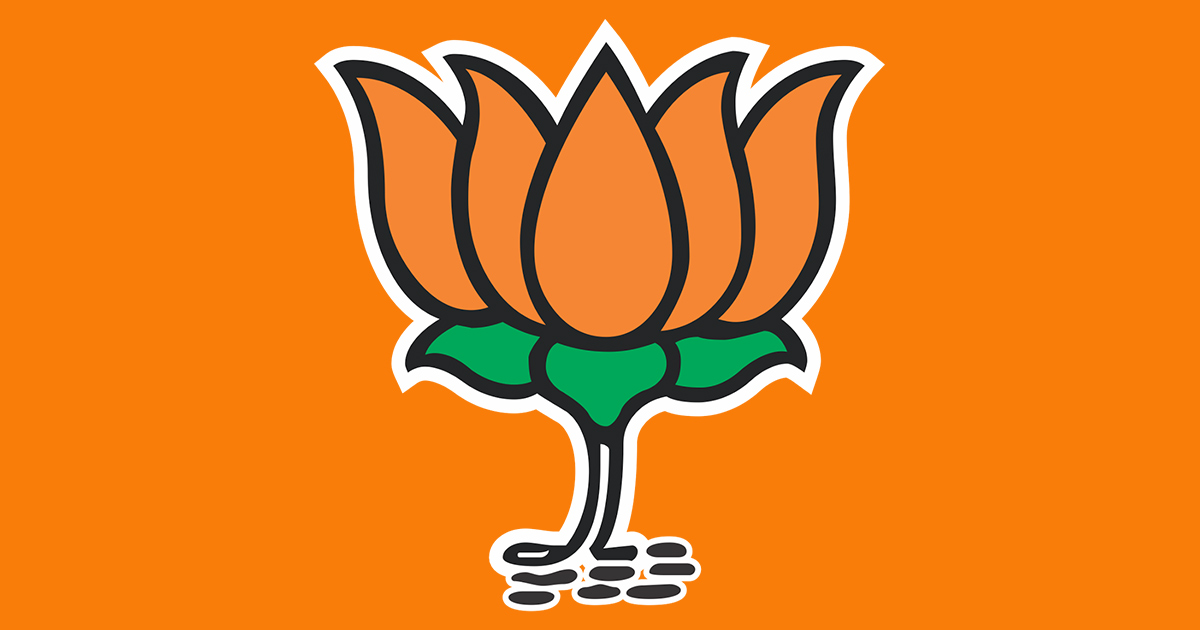 http://www.meranews.com/backend/main_imgs/BJP-logo_bjp-karyakartas-are-upset-for-sure-but-they-tell-themselves_0.jpg?86