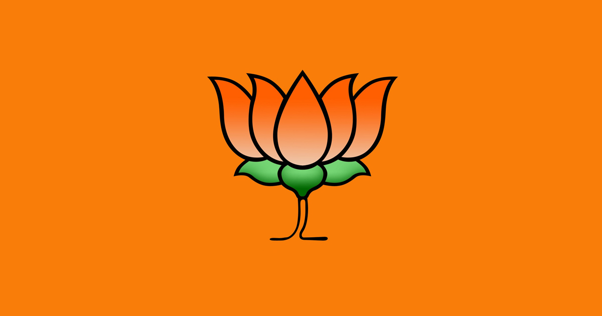 http://www.meranews.com/backend/main_imgs/BJP-logo_bjp-to-start-membership-drive-from-july-6-jitu-vaghani_0.jpg?17