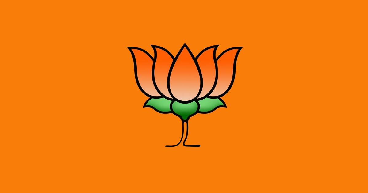 http://www.meranews.com/backend/main_imgs/BJP-logo_bjp-to-start-membership-drive-from-july-6-jitu-vaghani_0.jpg?17