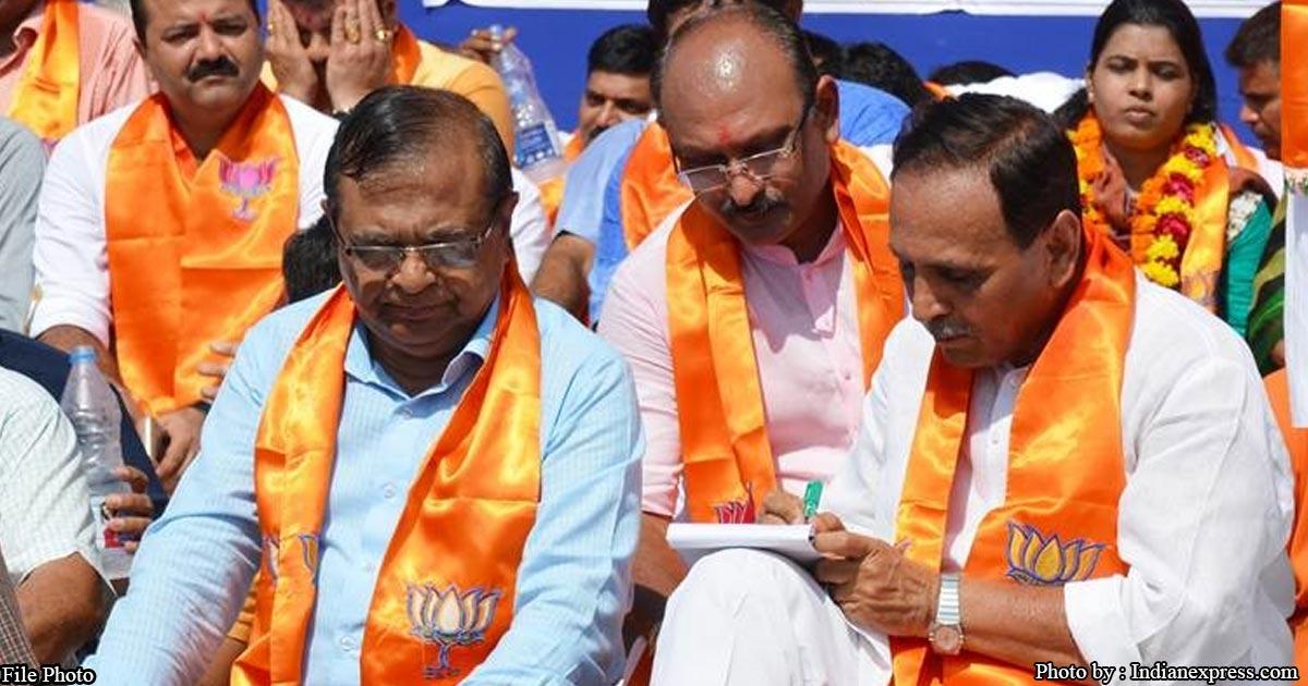 Rajkot BJP