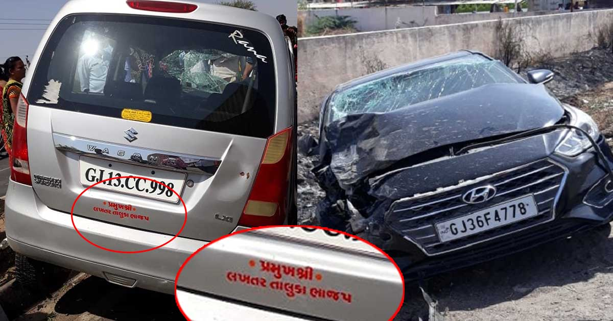 http://www.meranews.com/backend/main_imgs/BJPaccidentcarAhmedabad_lakhtar-bjp-president-died-in-car-accident-near-ahmedabad-5_0.jpg?92