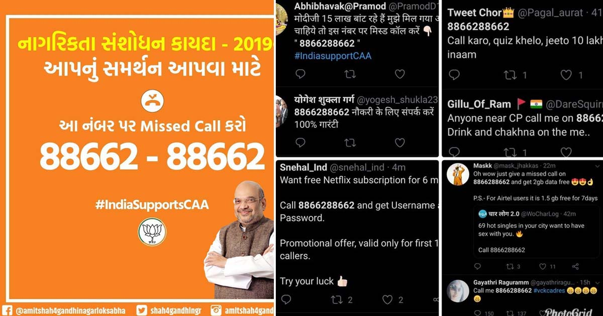 http://www.meranews.com/backend/main_imgs/BJPfraud1_caa-support-bjp-missed-call-number-bjp-bjp-fraud-social_0.jpg?69