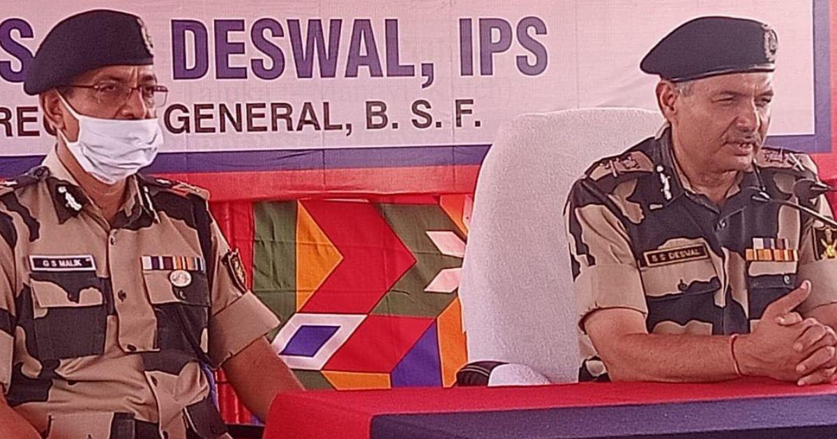Kutch BSF