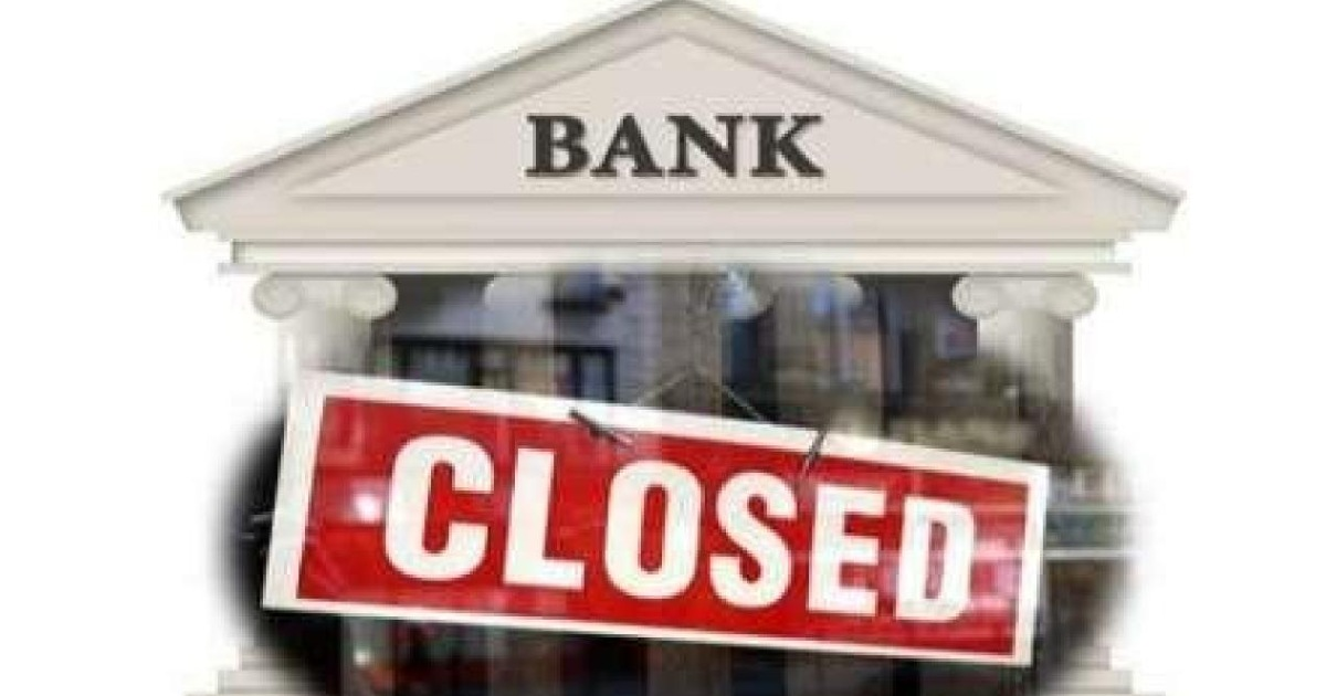 http://www.meranews.com/backend/main_imgs/BankClosed_indian-banks-will-remain-closed-fore-3-day-in-this-week_0.jpg?65