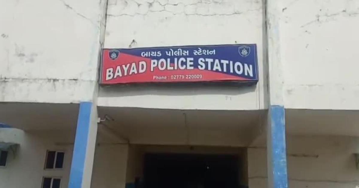 Bayad