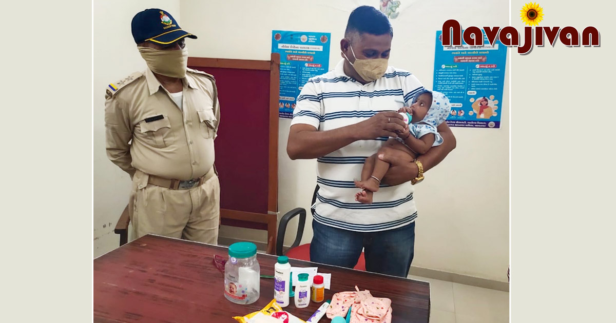 Bhavnagar Jail Police