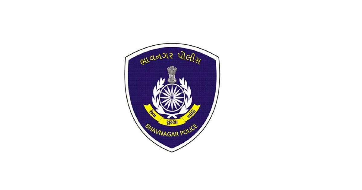 Bhavnagar police
