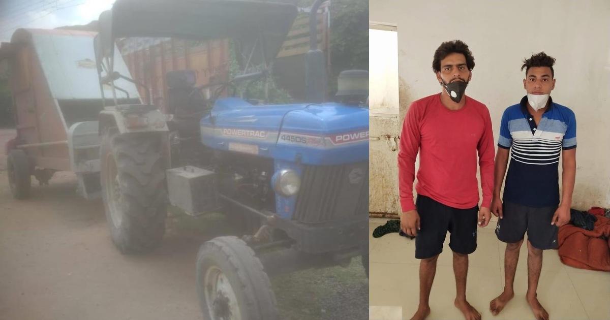 Shamlaji Police, Bootleggrs, Liquor, Farmers, Tractors, Gujarati News, GujaratShamlaji Police