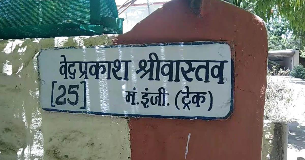 Rajkot CBI