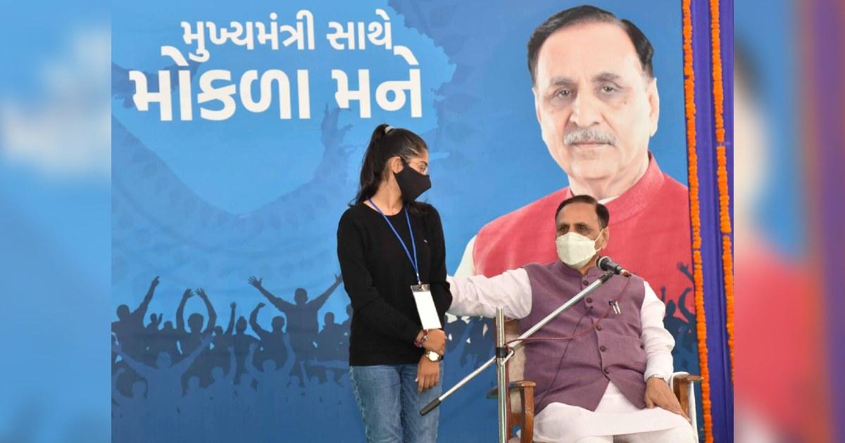CM Gujarat