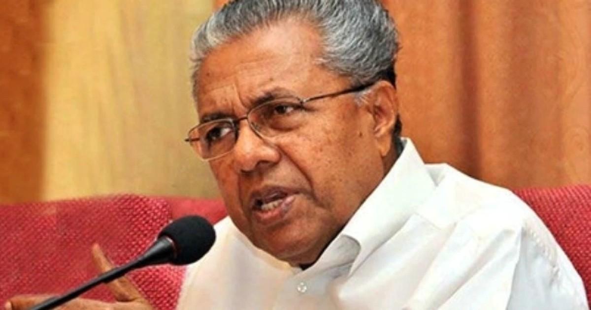 http://www.meranews.com/backend/main_imgs/CMPinarayiVijayan_cm-pinarayi-vijayan-back-questions-at-amit-shah-gold-and-dollar-smuggling-case-rss_0.jpg?24