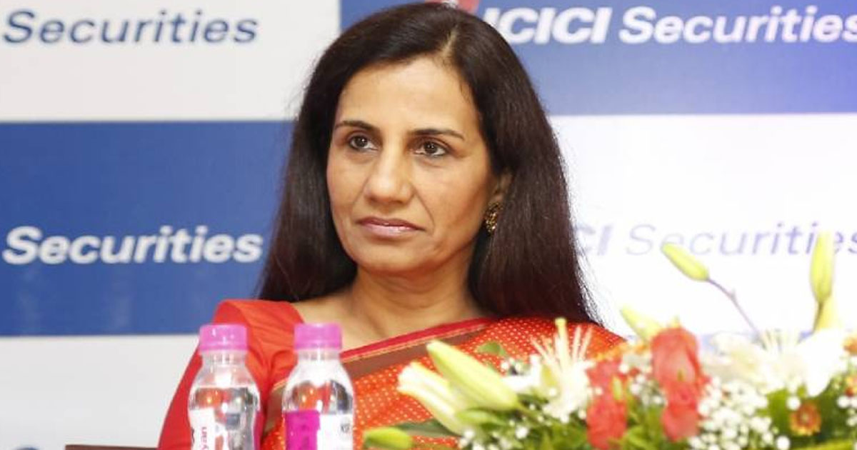 http://www.meranews.com/backend/main_imgs/ChandaKochhar_icici-bank-says-chanda-kochhar-is-on-annual-leave-not-force_0.jpg?67