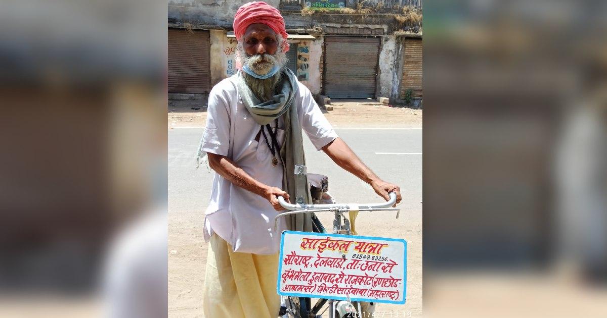 http://www.meranews.com/backend/main_imgs/Cycleyatra_una-delwada-to-haridwara-kumbh-mela-cycle-yatra-latest-news_0.jpg?85