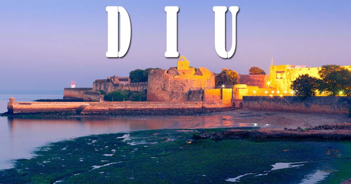 http://www.meranews.com/backend/main_imgs/DIUJUNEDBHAI_diu-daman-dadranagar-haveli-corona-in-india-corona-in-gu_0.jpg?34?70