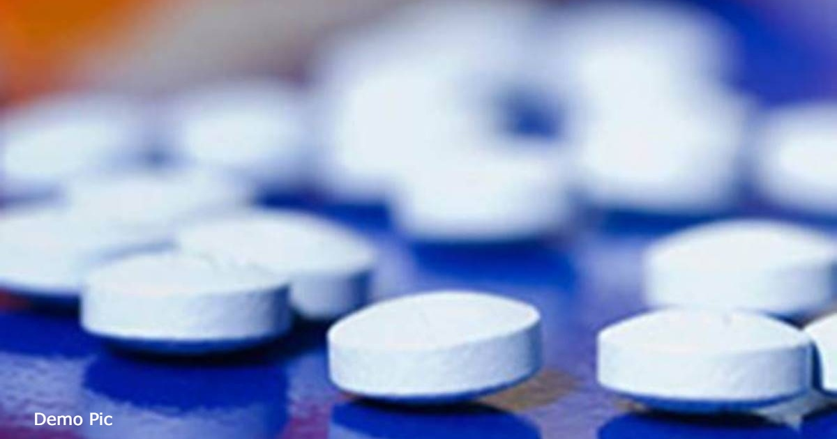 Drdo 2dg Medicine