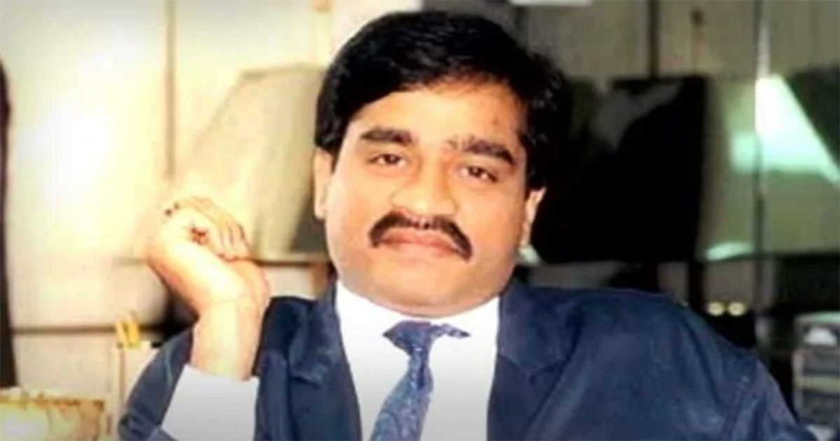 http://www.meranews.com/backend/main_imgs/Dawood_pakistan-gangster-dawoods-close-aide-killed-in-karachi_0.jpg?83