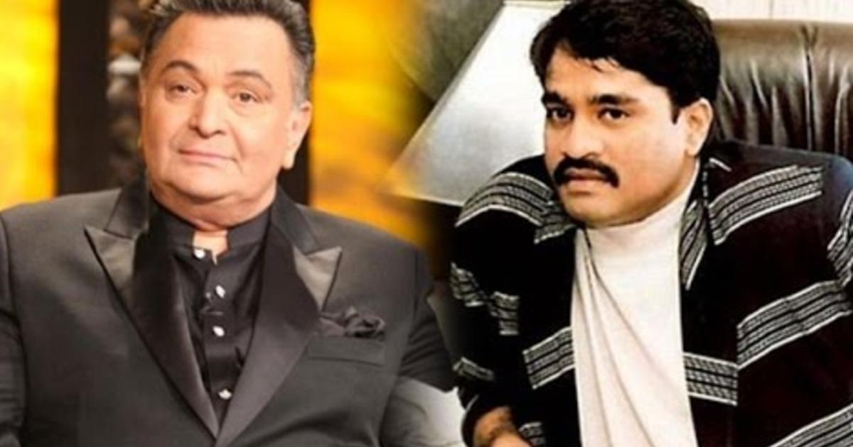 http://www.meranews.com/backend/main_imgs/Dawoodandrishi_dawood-rishi-kapoor-dawood-and-rishi-kapoor-bollywood_0.jpg?9