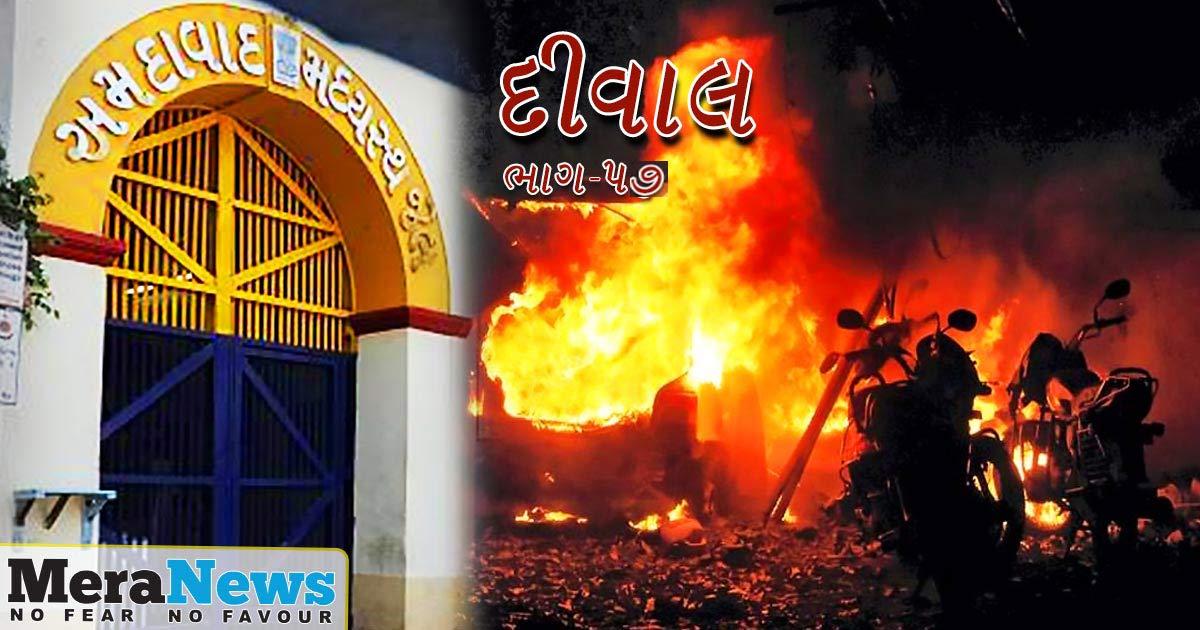 http://www.meranews.com/backend/main_imgs/Deewal-57_deewal-the-story-of-the-sabarmati-jailbreak-part-57_0.jpg?50