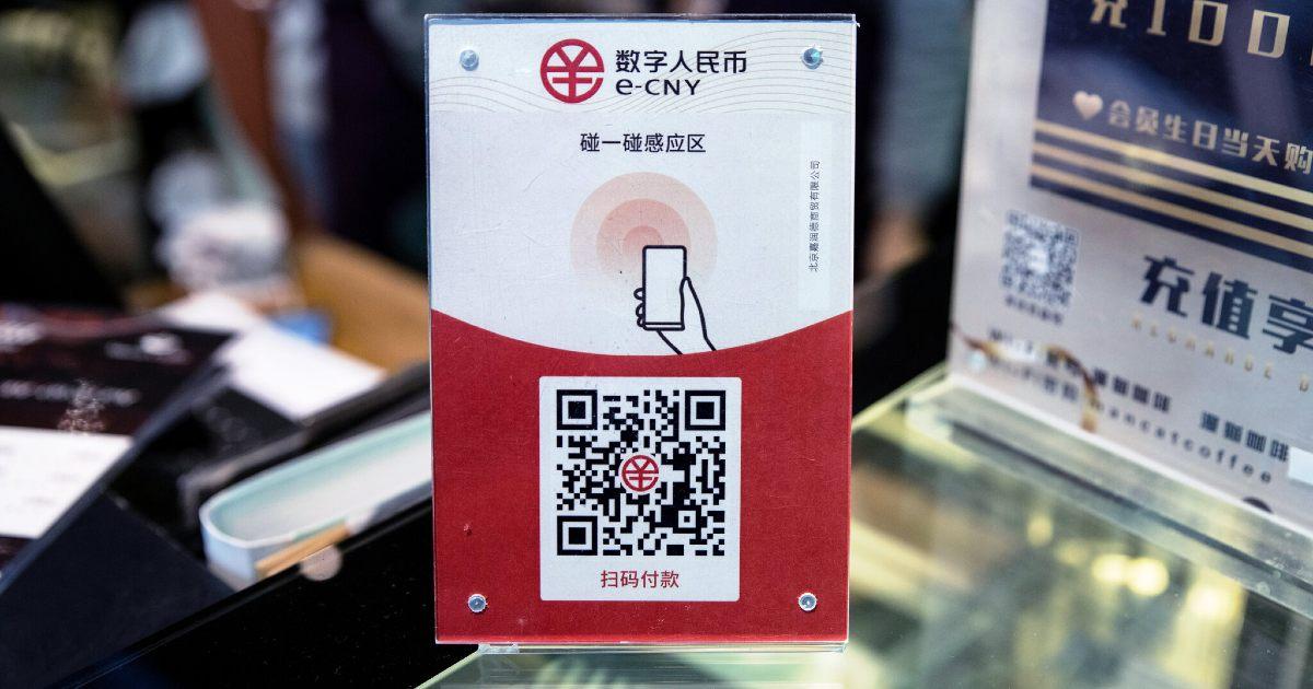 http://www.meranews.com/backend/main_imgs/DigitalCurrency_economy-black-money-digital-currency-rbi-china-bank-cryptocurrency-business-news_0.jpg?92