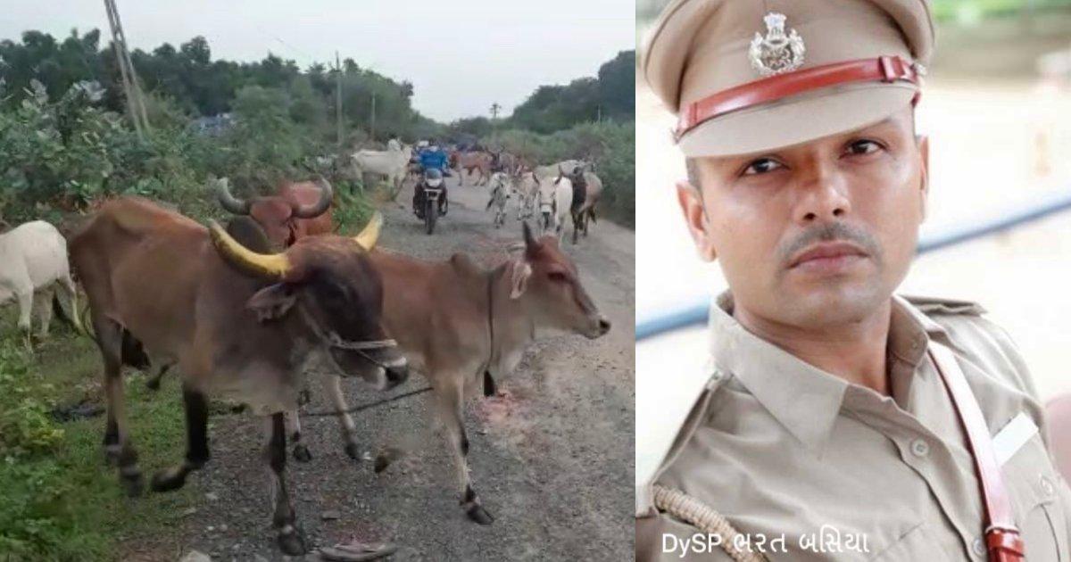 DySP Bharat Basia