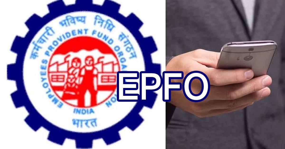 http://www.meranews.com/backend/main_imgs/EPFO_epfo-epfo-subscribers-withdraw-30000-crores-april-july_0.jpg?68
