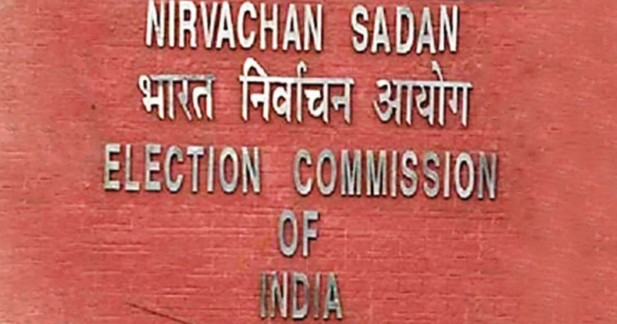 http://www.meranews.com/backend/main_imgs/ElectionCommisionindia_bihar-vidhan-sabha-election-election-commission-of-india-issues-guidelines_0_election-results-2021-dmk-bjp-ldf-congress-gujarat-kerala_0.jpg?46?32