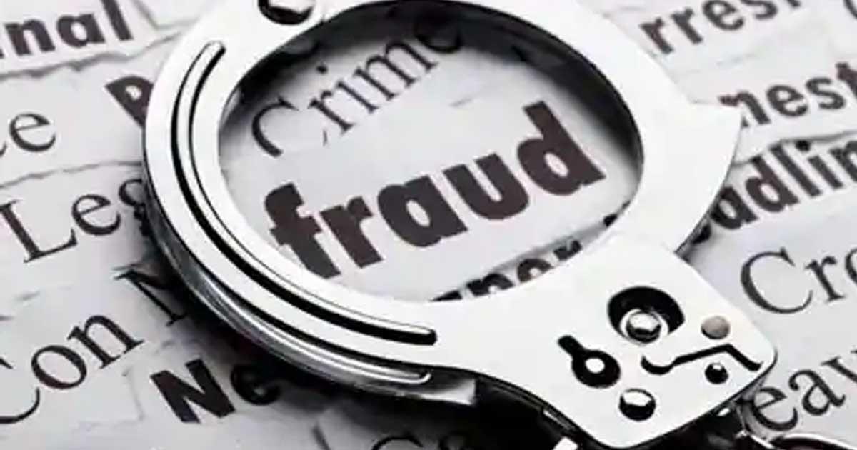 junagadh fraud