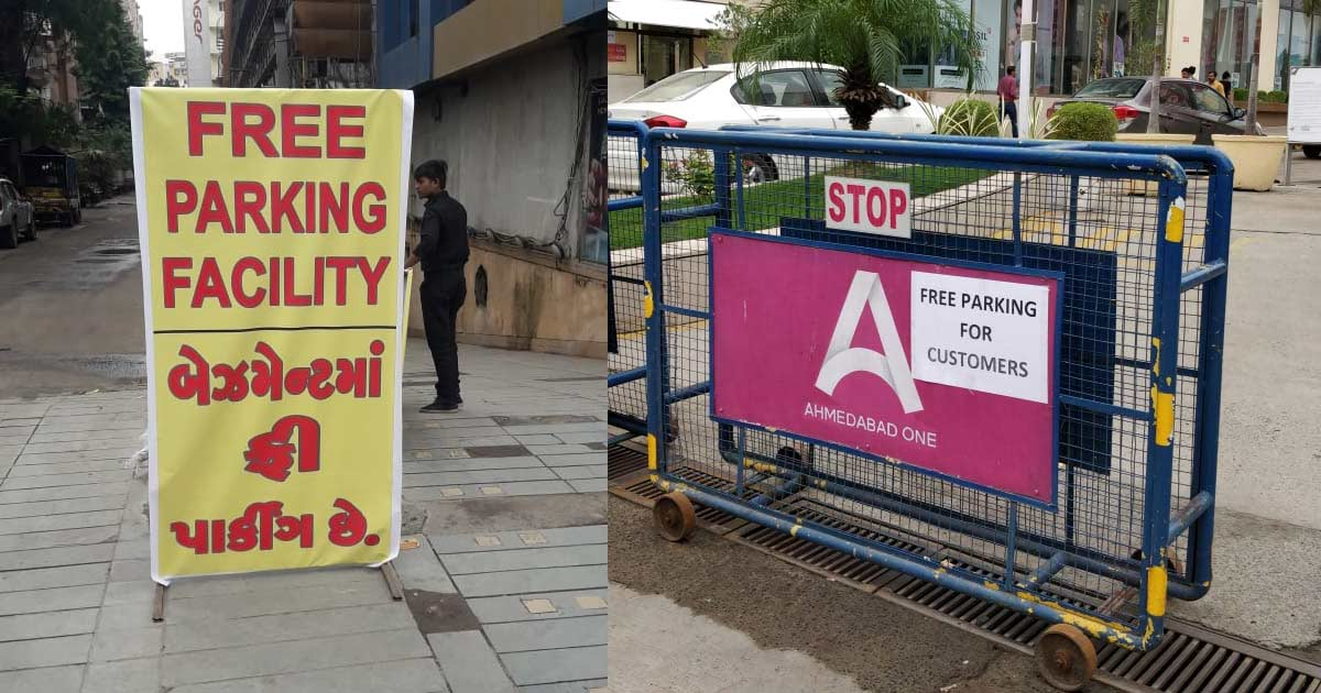 http://www.meranews.com/backend/main_imgs/Free-parking_ahmedabad-police-starts-free-parking-in-malls_0.jpg?9