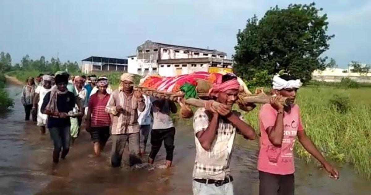 Funeral in Waterway