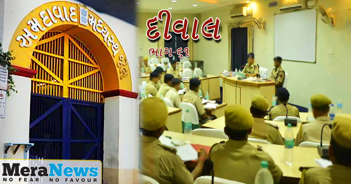 http://www.meranews.com/backend/main_imgs/GUJARATI-bhag-61_deewal-the-story-of-the-sabarmati-jailbreak-part-61_0.jpg?95
